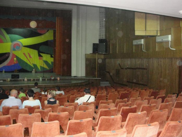 Sala Nichita Stanescu a Centrului Cultural al Ministerului de Interne 2