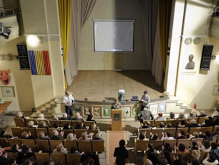 Sala de Festivitati a Colegiului Gheorghe Sincai