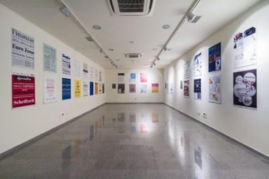 Sala de expozitie a Institutului Cervantes