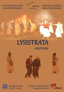 Afis LYSISTRATA