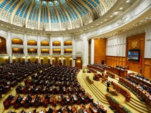 General view of the Romanian Parliament before the speech of Chinese Prime Minister Li Keqiang in Bucharest, Romania on November 27, 2013. AFP PHOTO DANIEL MIHAILESCU (Photo credit should read DANIEL MIHAILESCU/AFP/Getty Images)
