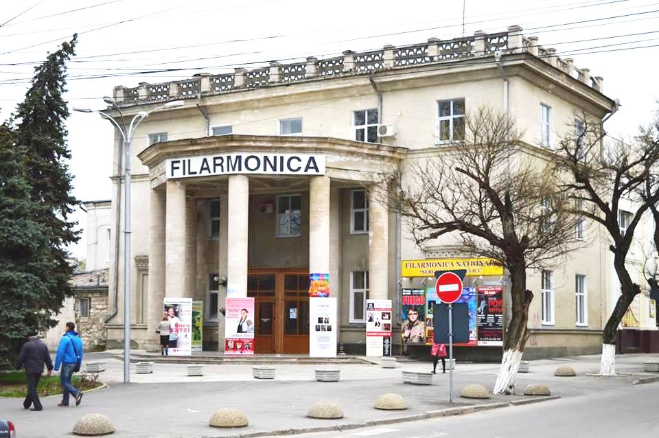 Filarmonica din Chisinau, Republica Moldova