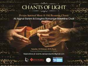 Afis Chants of Lights