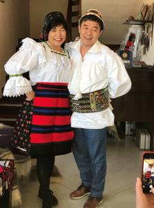 Kisaburo & Sachiko Ishii